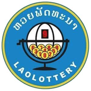 Laos Lotto